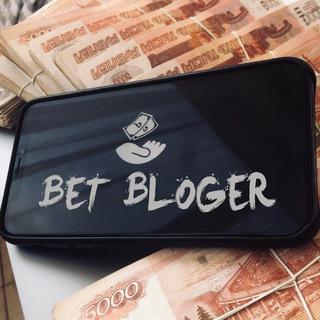 Bet Bloger
