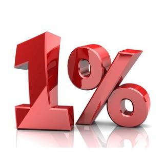 Плюс 1%