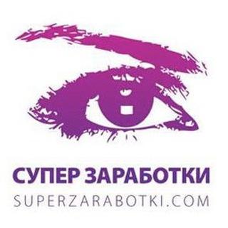 Superzarabotki :)