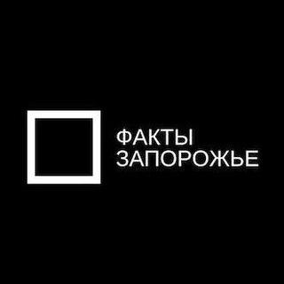 Факты Запорожье — новости, аналитика, интервью, расследования