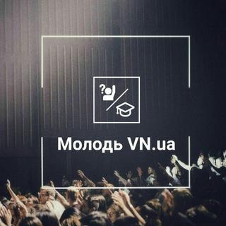 Молодь VN.ua