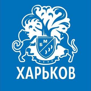 Бизнес Молодость Харьков