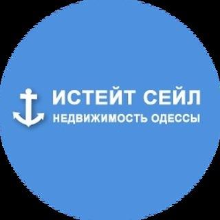 Истейт Сейл Одесса