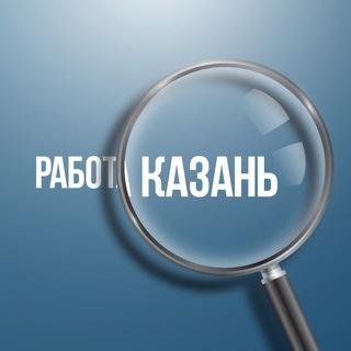 Казань   работа   реклама