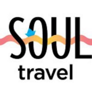 Горящие туры от SoulTravel