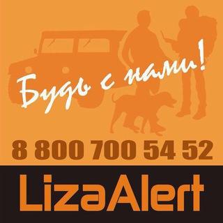 Liza Alert