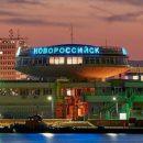 Новости Новороссийска ⚓️