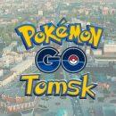 Покемоны в Томске