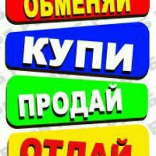 Барахолка)