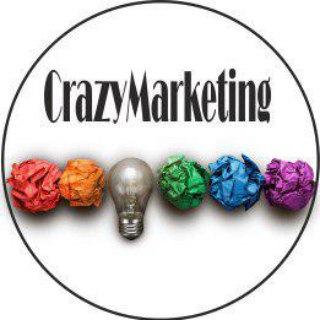 CRAZY_маркетинг