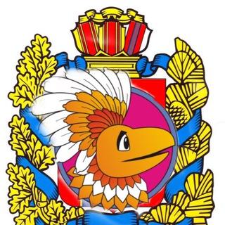 Красноярский Говорун
