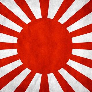 Японский телеграф