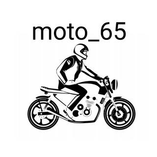 Moto_65