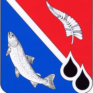 Администрация МО «Городской округ Ногликский»