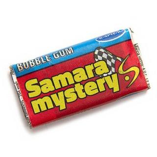 Таинственная Самара