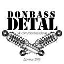 DonbassDetal / Детали для авто