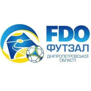 Футзал Днепропетровской области