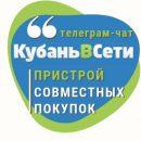 Пристрой всех СП (KubanVSeti.ru)