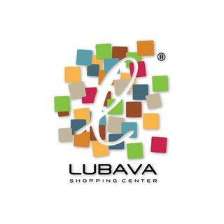 LUBAVA — кращий ТРЦ Черкас та області!