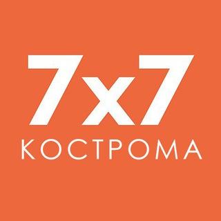 Костромская государыня