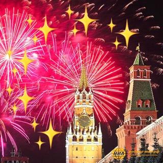 ✨ Огни Москвы