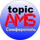 AMS topic (Симферополь)