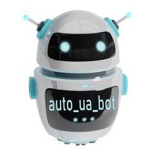 auto_ua_bot