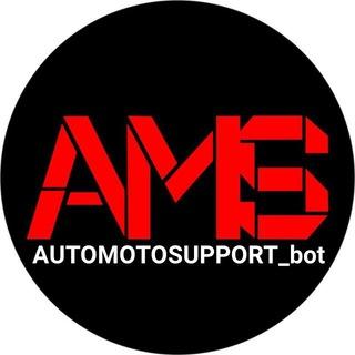 AUTOMOTOSUPPORT_bot