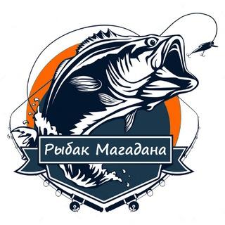 Рыбак Магадана