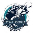 Рыбак Приморья