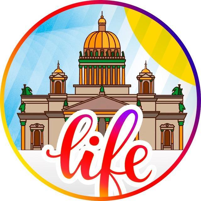 Санкт-Петербург Life