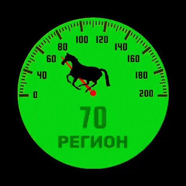 Регион-70 Томск