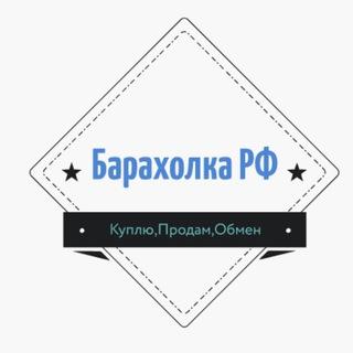 Барахолка РФ и СНГ