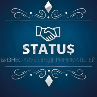 Бизнес-клуб «STATU$»