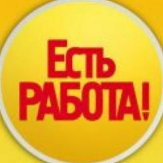 Работа в Харькове и в Европе.