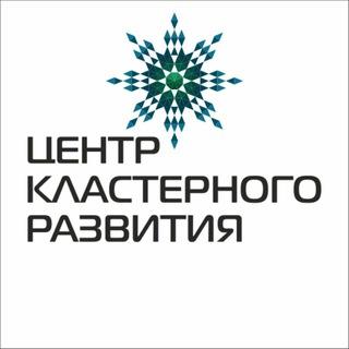 Центр кластерного развития Новосибирской области