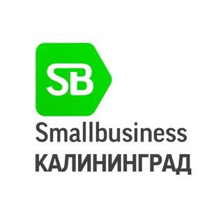 КАЛИНИНГРАД:бизнес-новости/ ЧАТ