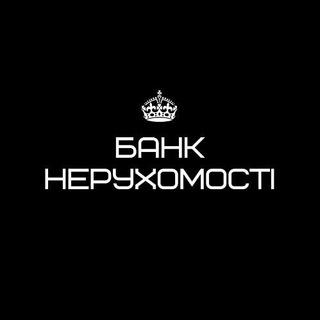 БАНК НЕРУХОМОСТІ ЛЬВІВ