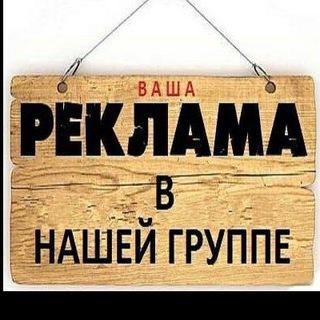 Все объявления ЛДНР